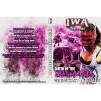 IWAミッドサウス DVD「Queen Of The Death Matches 2015」(2015年6月27日インディアナ)【女子デスマッチトーナメント】