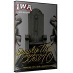 【年末プレミアムセール】IWAミッドサウス DVD「Simply The Best 10」(2016年5月13日クラークスビル)