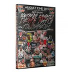 Milestone Wrestling DVD「Southern Slaughter 2015」(2015年8月22日ノースカロライナ州シャーロット)【デスマッチトーナメント】