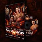 ROH DVD「Death Before Dishonor XV」(2017年9月22日ラスベガス)【鈴木みのる 対 Cody】