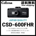 ショッピングドライブレコーダー ドライブレコーダー セルスター CSD-600FHR (最新モデル)