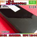 【値下げ】au E10K ブラック ランクB+++ ※お使い頂くには、別途auショップにて[ICカードロッククリア]が必要です