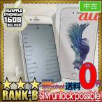 【値下げ】au iPhone6S 16GB シルバー 白ロム MKQK2J/A(Bランク)