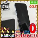 【値下げ】au iPhone6S 16GB スペースグレイ 白ロム MKQJ2J/A(美品Aランク)