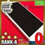 【特別値下げラスト1台】ソフトバンク iPhone7 32GB シルバー 白ロム MNCG2J/A(美品/Aランク)