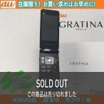 【値下げ】au GRATINA グラティナ ブラック ※auガラケーの場合に限りお使い頂くには、別途auショップにて[ICカードロッククリア]が必要