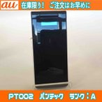 【値下げ 美品】au PT002 ネイビーブルー ※auガラケーの場合に限りお使い頂くには、別途auショップにて[ICカードロッククリア]が必要です