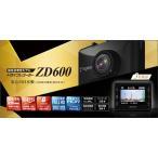 ショッピングドライブレコーダー 【12月下旬以降入荷予定】ドライブレコーダー ユピテル ZD600 日本製 車載カメラ フルHD