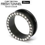 肚環 - フレッシュトンネル ブラック キュービックCZ付き 26mm BLACK カラーコーティング [ボディピアス ボディーピアス]【メール便対応】┃