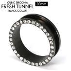 肚環 - フレッシュトンネル ブラック キュービックCZ付き 30mm BLACK カラーコーティング [ボディピアス ボディーピアス] メール便 送料無料 ┃