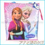 ディズニープリンセス アナと雪の女王 手持ち バッグ  ブルー