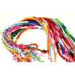 ミサンガ ブレスレット 10本セット 細い糸を編みこんだハンドメイド プロミスリング アンクレット スポーツ 祈り 願い【メール便対応】┃