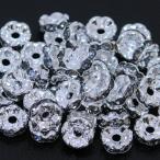 波ロンデル ブラックダイヤモンド 5mm 6mm 7mm 8mm 50個セット ラインストーン【パワーストーン ゴールドorシルバーパーツ】 【メール便対応】┃