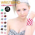 Wristband - リストバンド 大人用 チェッカー スター 全13種類 リストウォーマー スポーツ ダンス ┃