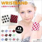 Wristband - リストバンド 大人用 チェッカー スター 全13種類 リストウォーマー スポーツ ダンス ファッション小物 ┃