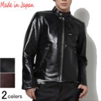革ジャン ホースプルアップ シングルライダース 本革 レザージャケット 日本製/FD-001