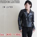 ライダースジャケット 革ジャン メンズ レザージャケット 大きいサイズ 本革 UKタイプ ダブル ブラック 黒 バイク プレゼント ギフト P-1508