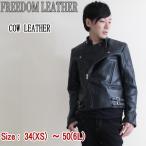 ショッピングジャケット 革ジャン レザージャケット ライダース レザー 本革 皮ジャン メンズ p-1509