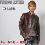 ショッピングジャケット 革ジャン レザージャケット ライダース レザー 本革 皮ジャン メンズ p-1607