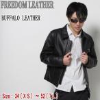 ショッピングレザージャケット 革ジャン レザージャケット ライダース レザー 本革 皮ジャン メンズ pb-1506