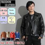 革ジャン メンズ  レザージャケット 大きいサイズ 本革 UKタイプ  ダブル ライダース PB-1508