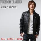 ショッピング革 革ジャン レザージャケット ライダース レザー 本革 皮ジャン メンズ pb-1802