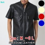 ショッピングレザージャケット 革ジャン メンズ メッシュレザー 皮ジャン 半袖レザーシャツ レザージャケット ブラック PB-2103