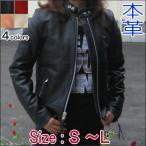 革ジャン レザージャケット ライダース レザー 本革 皮ジャン レディース pb-2377