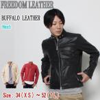 ショッピングジャケット 革ジャン レザージャケット ライダース レザー 本革 皮ジャン メンズ pb-2417