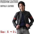 ショッピングライダース 革ジャン レザージャケット レザー 本革 皮ジャン メンズ ライダースジャケット pb-2607