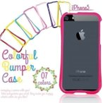 iPhone5 対応 カラフル ポップ バンパーケース 7色 アイフォンケース