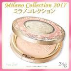 【即納】 カネボウ フェースアップパウダー ミラノコレクション 2017 24g SPF14/PA++ ライトフローラルの香り クリスマスコフレ