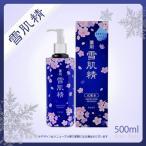 KOSE 薬用 雪肌精 化粧水 500ml (ディスペンサー付ボトル) 2017限定 桜デザイン コーセー 医薬部外品