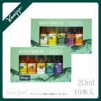 【限定】 Kneipp クナイプ Bath Time RX [バスタイムRX] バスオイル (10本 x 20ml) セット