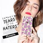 iPhone iPhone6/6s スキニーディップ SKINNYDIP Tears of the Haters ティアーズオブザヘイター ケース カバー シリコン アイフォーン メール便 送料無料