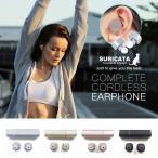 SURICATA スリカータ ワイヤレス イヤホン 完全独立 両耳 コードレス バッテリー 高音質 Bluetooth イヤホン Bluetooth 4.1 イヤホン モバイルバッテリー