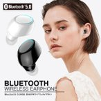 Bluetooth еяедефеье╣ едефе█еє едефе╒ейеє е╓еыб╝е╚ееб╝е╣ iPhone android е╪е├е╔е╗е├е╚ е╪е├е╔е█еє ╩╥╝к есб╝еы╩╪┴ў╬┴╠╡╬┴ ╞№╦▄╕ь└т╠└╜ё╔╒дн еле╩еы╖┐