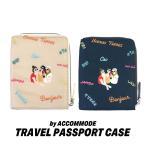 パスポートケース レディース 旅行 財布 パスポート ブランド 機能的 かわいい 大人 コンパクト トラベル 刺繍 韓国 accommode メール便 送料無料