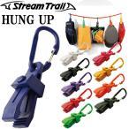 STREAMTRAIL ストリームトレイル HUNG UP ハングアップ クリップ・カラビナ STアクセサリー クリップホルダー