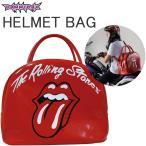 【送料無料】【ダムトラックス】ローリングストーンズ ヘルメットバッグ 2WAY ショルダーバッグ エナメルバッグ【あすつく対応】