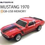 【送料無料】AUTODRIVE オートドライブ8GB フォード マスタング1970 レッド USBメモリー【あすつく対応】