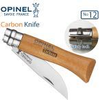 OPINEL オピネル カーボンナイフ#12 フランス製折りたたみナイフ CARBON 正規代理店品 あすつく対応