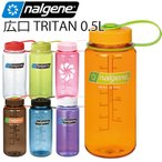 NALGENE ナルゲン 広口0.5L トライタンボトル tritan 満水容量500ml 常温マイボトル すいとう シェイカー あすつく対応