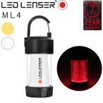 最大7年保証 LEDLENSER レッドレンザー ML4 LEDコンパクトランタン 専用充電池・乾電池対応 フック付きライト あすつく対応