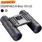 TASCO タスコ エッセンシャルズ R-Bino 10×25 双眼鏡 軽量・コンパクト 10倍レンズ ESSENTIALS【あすつく対応】