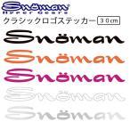 【ゆうパケット対応】【SNOMAN】クラシックロゴステッカー 30cm SM10C