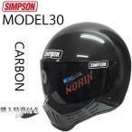 SIMPSON M30 カーボン シンプソン ヘルメット M30 CARBON SG規格 日本国内仕様 送料無料 フルフェイス