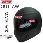 ショッピング購入 送料無料 SIMPSON シンプソンヘルメット アウトロー OUTLAW  マットブラック フルフェイスヘルメット SG規格全排気量対応 あすつく対応