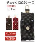 アイコス ケース iQOS ケース カバー レザー 革 全面保護 ブロックチェック ベロア カラビナ付き タバコホルダー おしゃれ