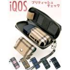 iQOS ケース アイコス ケース カバー ブリティッシュ タータンチェック カラビナ ファスナーポーチ 収納したまま充電 おしゃれ